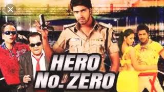 Hero No Zero | Inky Pinky Ponky Song | Father Had A Donkey Song | Hero No Zero Song