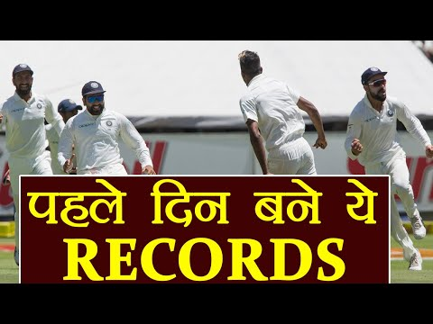 India vs South Africa 1st Test: Records made in 1st day of match | वनइंडिया हिंदी