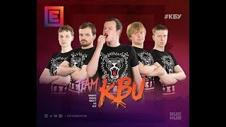 ЭПИЦЕНТР. ШОУ-МАТЧ. КБУ vs Filler Pick. Showmatch Epicenter: Moscow 11.06.2017