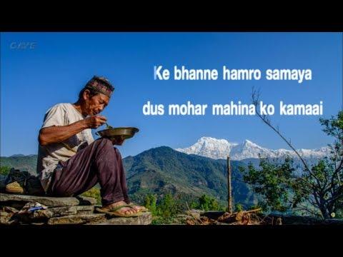 K vanne hamro samay Nepali song Rock version