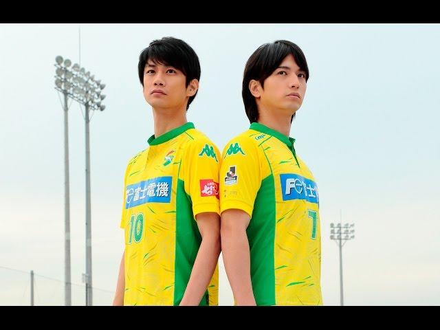再起を目指すサッカー選手の物語!映画『U-31』予告編