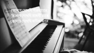 """Ami chini go chini"" আমি চিনি গো চিনি (Rabindra Sangeet)  [Classico-acoustic Piano Instrumental]"