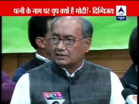 Why is Narendra Modi silent on his wife's name? Digvijay questions
