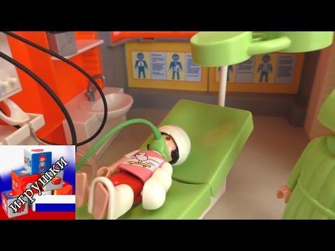 Конструктор детская клиника Playmobil City Life