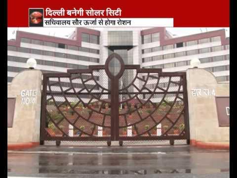 Delhi Secretariat to run on solar energy