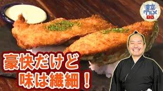 門前仲町 - カキ大好き!産地別でカキ食べ比べができるカジュアルなオイスターバー!!(2/3)