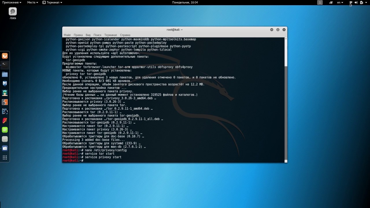 tor browser for kali linux download hidra