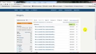 видео Как купить вечные ссылки на RotaPost