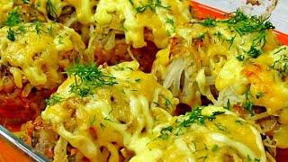 Вкусный УЖИН с фаршем и картошкой НЕВЕРОЯТНО ВКУСНЫЙ РЕЦЕПТ Пришлось готовить не раз
