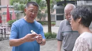Publication Date: 2019-12-26 | Video Title: 長者活動中心、安老院、日間護理院有咩分別?