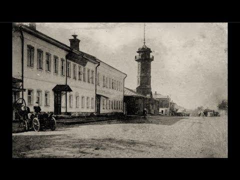Павловский Посад / Pavlovsky Posad: 1900s