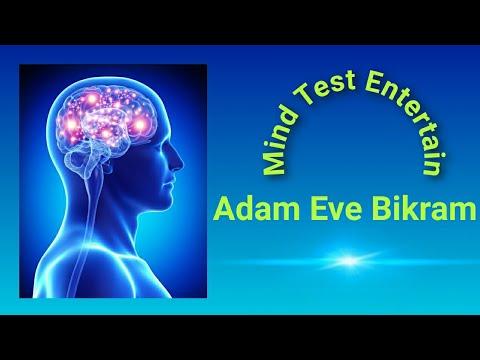 Mind test entertain