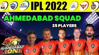 IPL 2022 - Ahmedabad Lions Squad for the IPL 2022