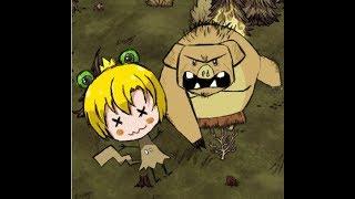 【林公子实况】 饥荒198!搬家去地下世界!石瞎说要和我升猴子2333!
