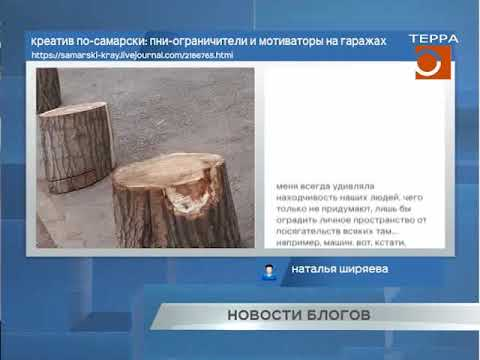 Новости блогов. Эфир передачи от 07.05.2019