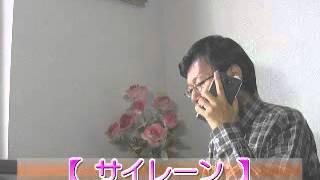 「サイレーン」悪女vs「刑事」松坂桃李&木村文乃! 「テレビ番組を斬る...