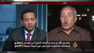 الواقع العربي- ماذا تمثل معركة صرواح في الصراع اليمني؟
