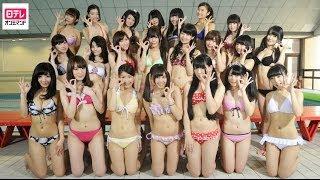 水着祭り!美少女が透けシャツ&水着で...。 (C)アイドルの穴2014 製作委...