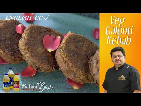 venkatesh bhat makes vegetable galouti kebab Veg Galouti Kebab recipe in Tamil