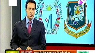 bangladesh cricket news update