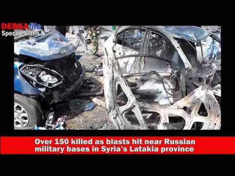 Latakia Terror