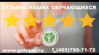 Отзыв ординатура  ЖАТКИНА