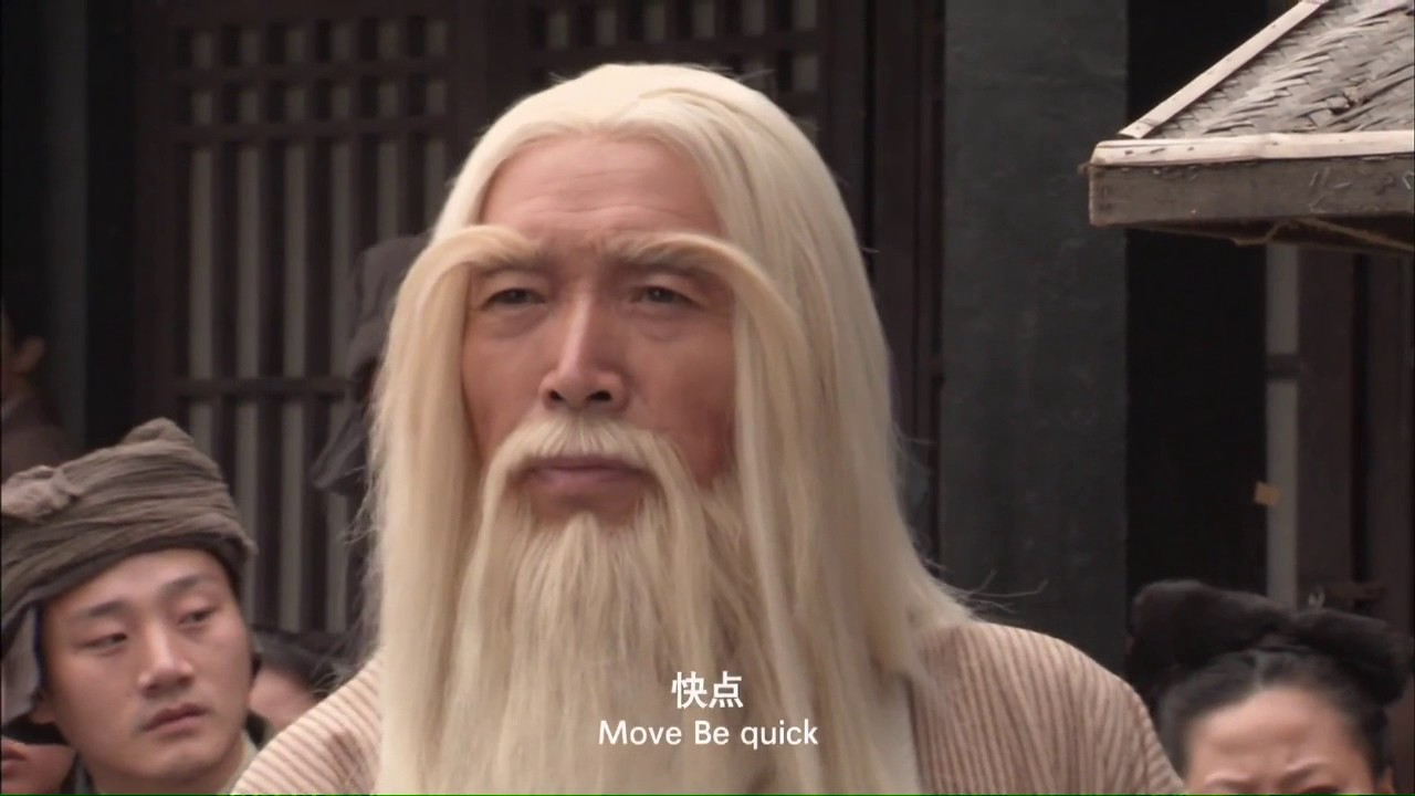 Laotzi 老子出關 電影 - YouTube