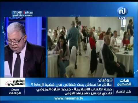 Showfiane Du Lundi 15/05/2017