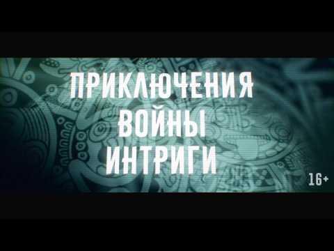 Аудиокниги тармашев » скачать бесплатно и без регистрации.