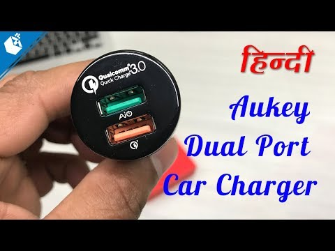 Aukey Dual Port Car Charger Unboxing And Review