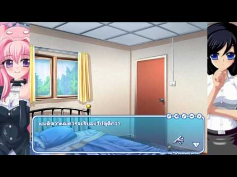 เกมส์จีบสาว Angel Tale Pt.4 : The End จบแล้ว (บทสรุปมานารี)