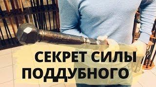 Пудовая трость Поддубного против стальной трости Пушкина