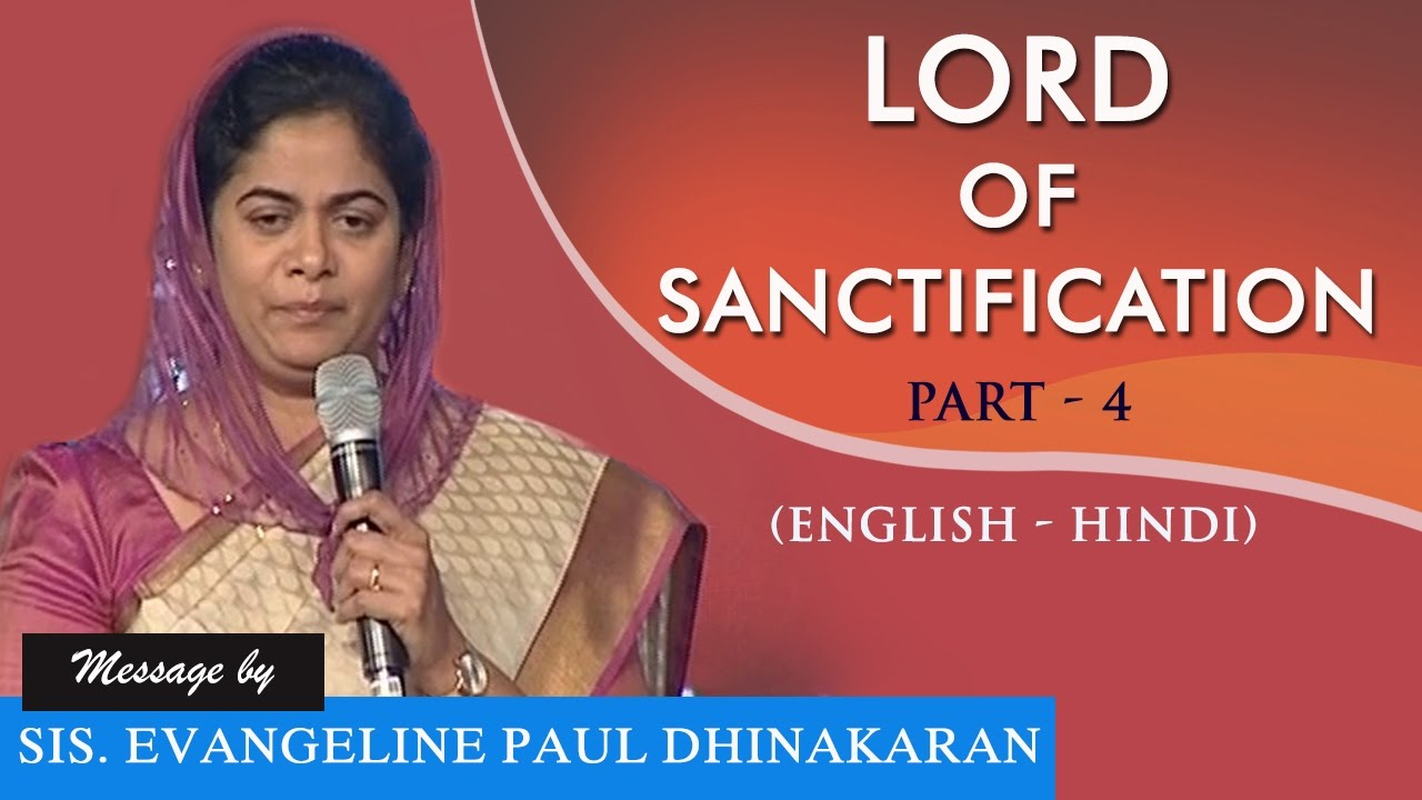 Lord of Sanctification Part - 4 (English -Hindi) - Sis. Evangeline Paul Dhinakaran