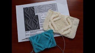 Пуловер з аранами спицями. Частина 4. Аран (зразок, продовження).