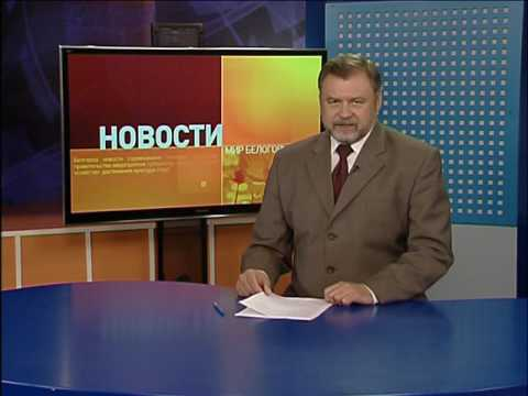 ГТРК Белгород - Недетские страсти на татами