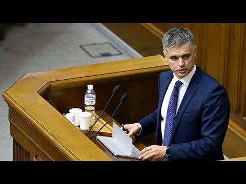МИД Украины объяснил запрет на въезд в Россию по внутреннему паспорту