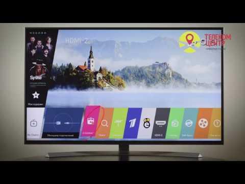 Инструкция по настройке приложения TVTcenter на телевизоре Smart TV от LG