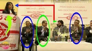 ఈ అమ్మాయి మాటలకు పవన్ కళ్యాణ్ కళ్ళు తిప్పుకోలేకపోయాడు..NRI Doctors Praises Pawan Kalyan In Dallas..