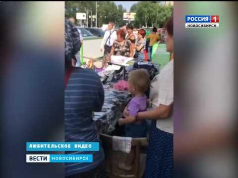 В Новосибирске мать...