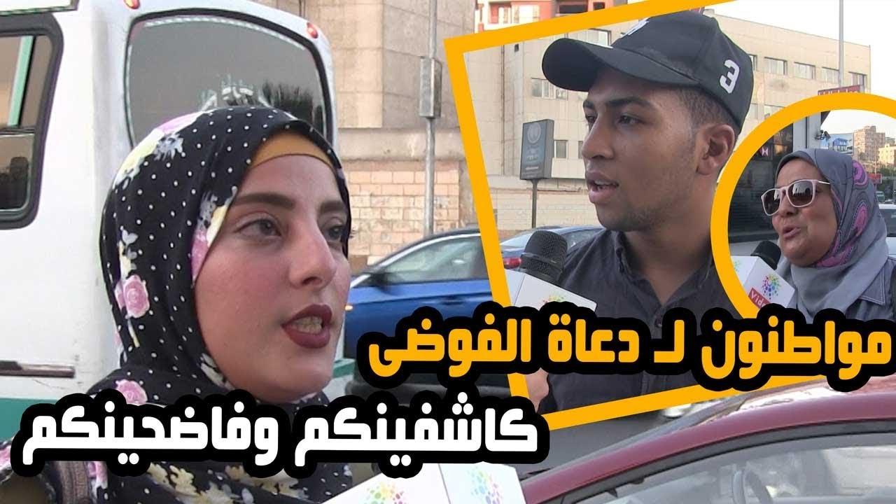 اليوم السابع :مواطنون لـ دعاة الفوضى ومهاجمى الجيش : كاشفينكم وفاضحينكم