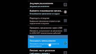 видео Как дополнить Android планшет беспроводной мышью