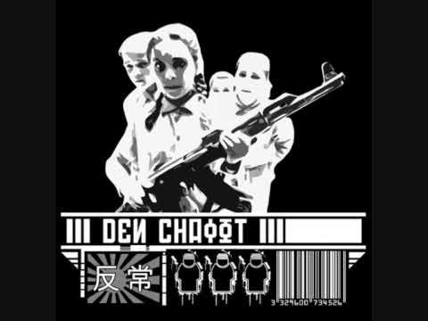 Denchaoot - The Fishermans Wife (keta Remix)