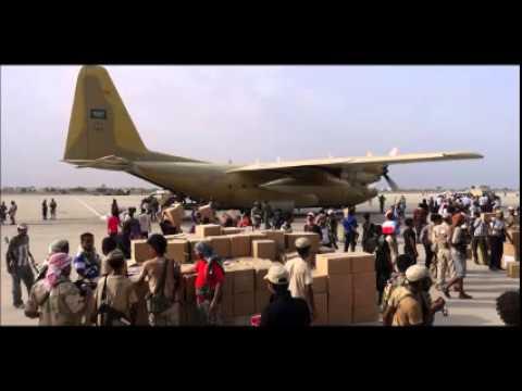 Saudis land in Aden bringing equipment to reopen airport