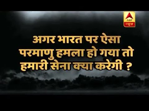 Is Indian Army