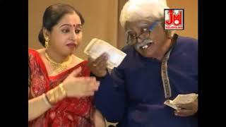 BURO DADU DADU GO !! বুড়োদাদু দাদুগো !! ASIM SARKAR !!JMD Telefilms In.Ltd