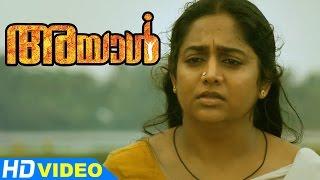 Ayal Malayalam Movie | Scenes | Lal Realizes His Mistakes | Iniya | Lena | Lakshmi Sharma