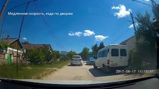 видео Видеорегистратор dunobil xenon как управлять