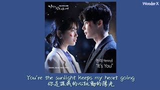 【英中字】[ENG] Henry - It's You [ 當你沉睡時 OST Part 2 ]