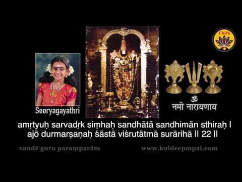 Vishnu Sahasranamam - Sooryagayathri - 'Vande Guru Paramparaam'