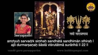 Vishnu Sahasranamam | Vande Guru Paramparaam | Sooryagayathri